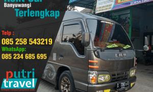 Rent Car Banyuwangi Terlengkap