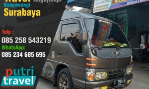 Travel Rogojampi Banyuwangi Surabaya